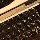 samizdat typewriter