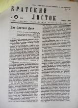 BRATSKII LISTOK, No. 3, 1978. Keston Archive, Keston Center for Religion, Politics, & Society, Baylor University.