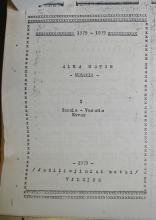 ALMA MATER, No. 1, 1979. Title. Keston Archive, Keston Center for Religion,  Politics, & Society, Baylor University.